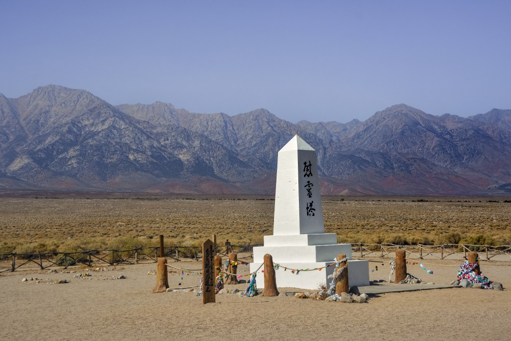 soul consoling tower manzanar cemetery